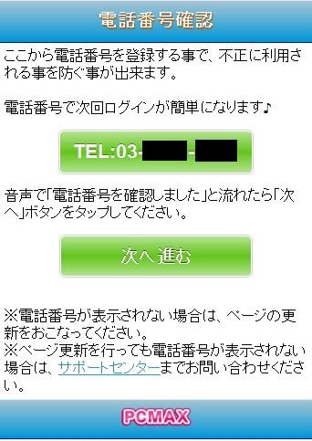 registration_02