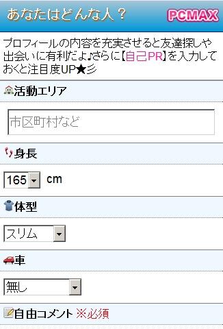 registration_04