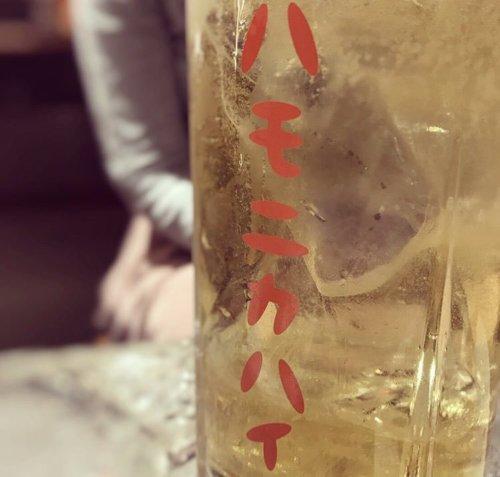 痴漢女子と居酒屋