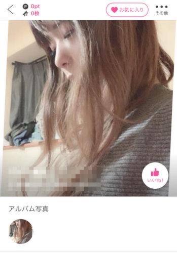 jiji.0521