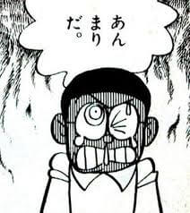 nobitakunn