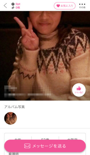 jukuijo
