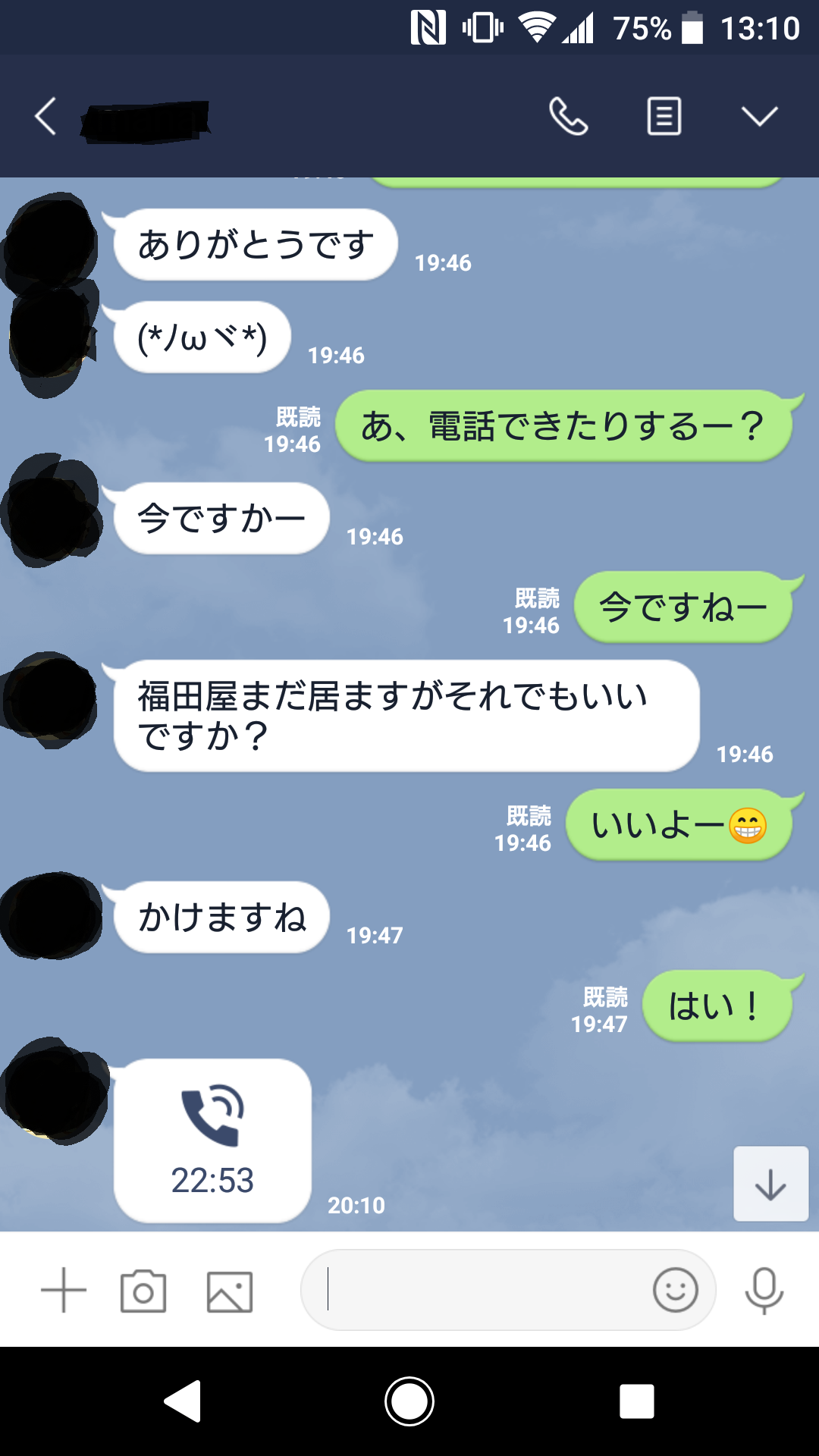 asahoui