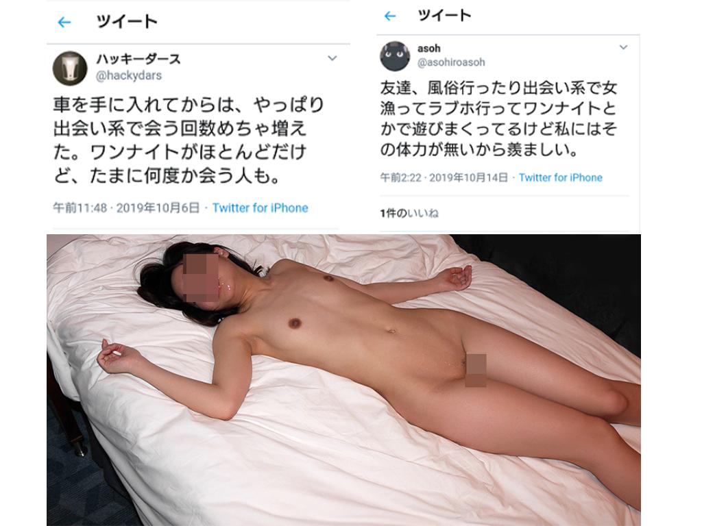wakuwakumail sex
