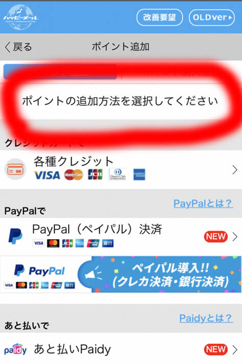 happymail credit card