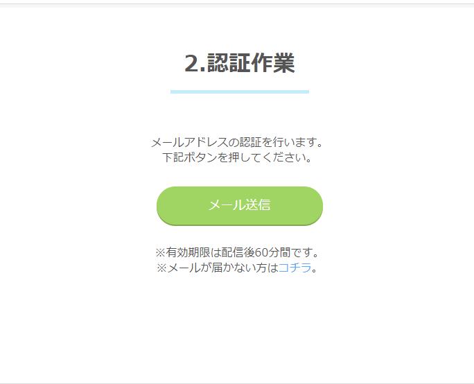 jmail