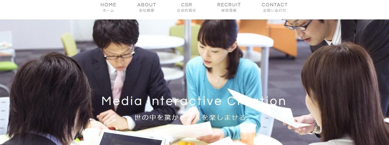 jmail company