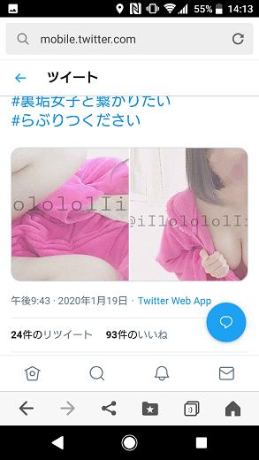 back account