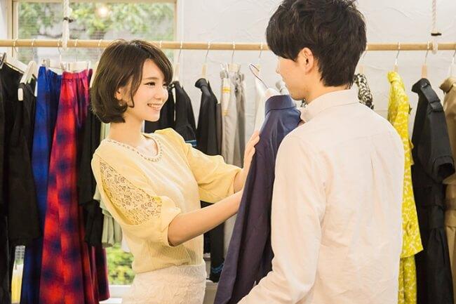 apparel-clerk