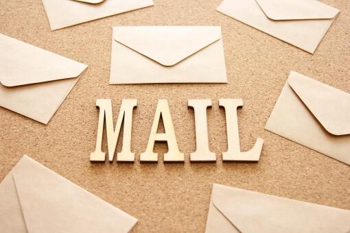 write-good-mail
