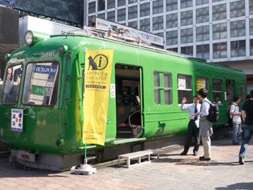 ハチ公前電車
