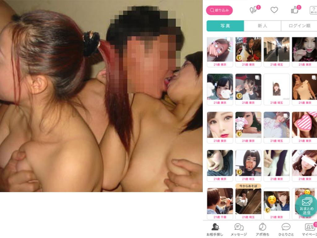 乱交セックス
