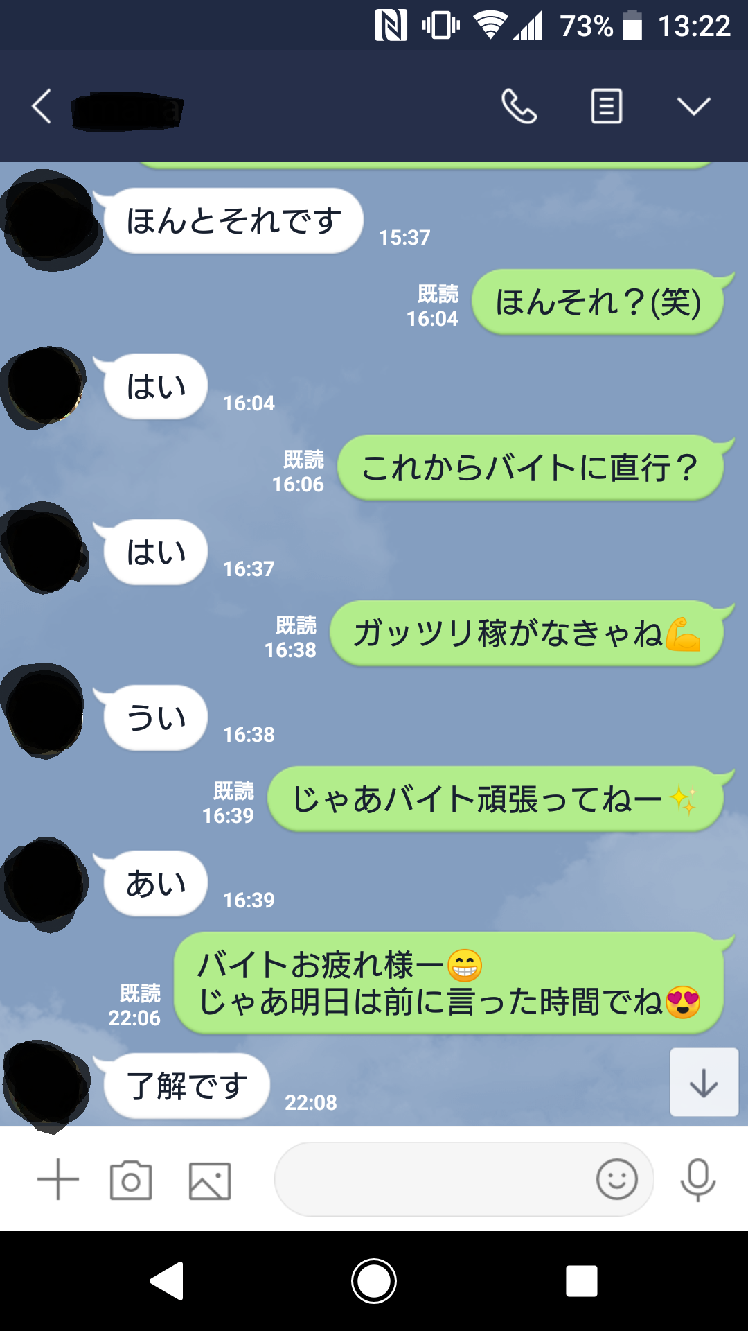 yuipo