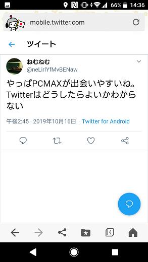 pcmaxreviews2