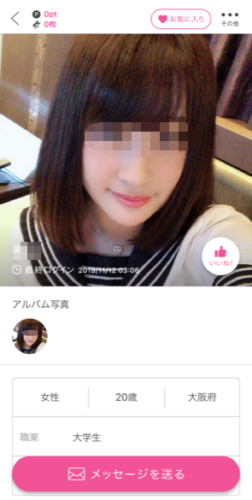 PCMAX女子大生