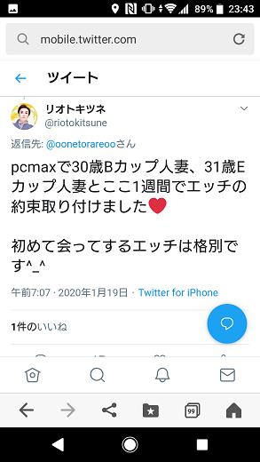 pcmax photo4