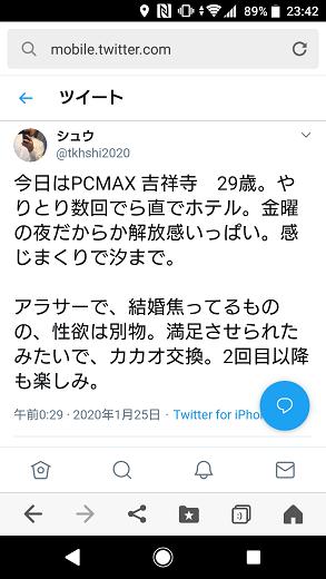 pcmax photo 5