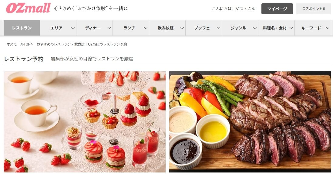 good-restaurant-application